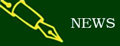 Fondazione Deamedica Onlus-News